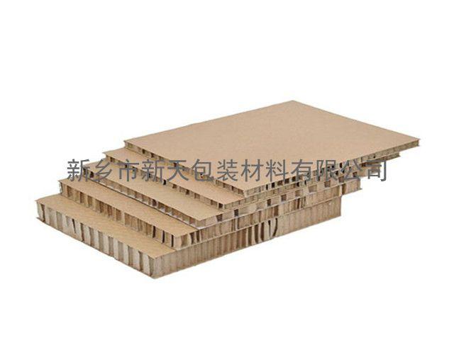 河南新鄉廠家生產蜂窩紙板1.5mm