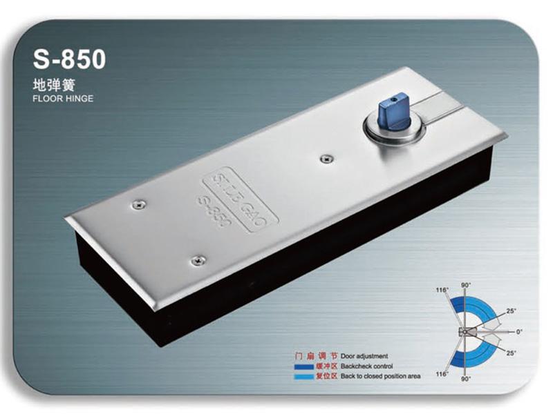 斯乐高地弹簧S-850