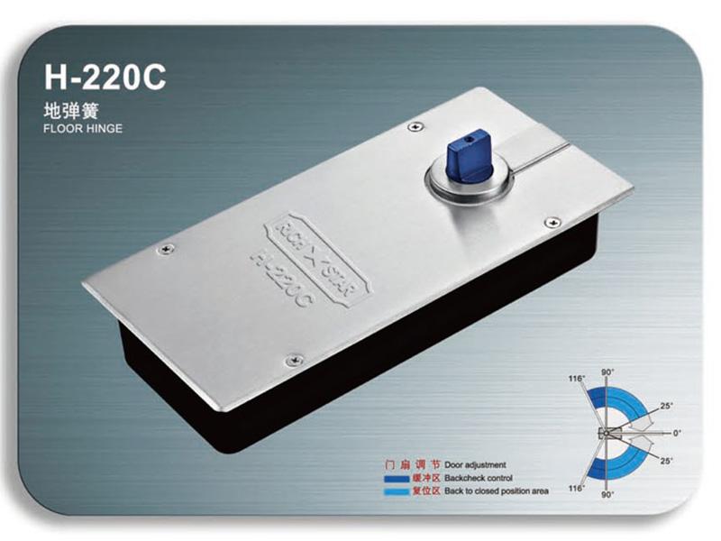 斯乐高地弹簧H-220C