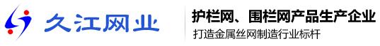广西久江金属制品有限公司