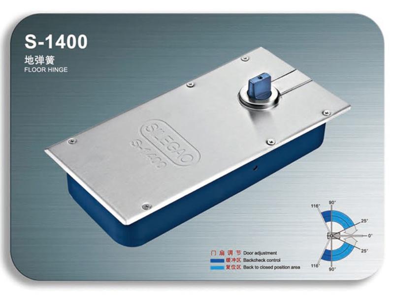 斯乐高地弹簧S-1400