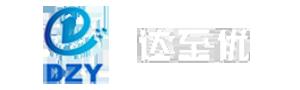 宁波达至优工业设备有限公司(销售部)