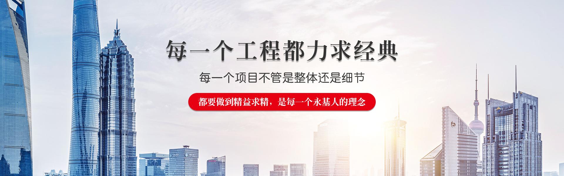 河南永基钢结构有限公司