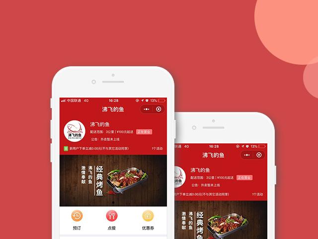 上海网站建设-餐饮案例