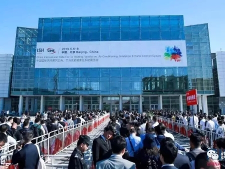 2019中国国际供热展再创新高!意昂量子能热力四射