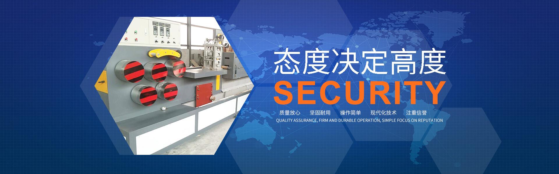 河东区耀亮机械厂主营各种型号的PP打包带设备,PET打包带设备,欢迎有意向者前来咨询购买,详情请咨询:13605499500