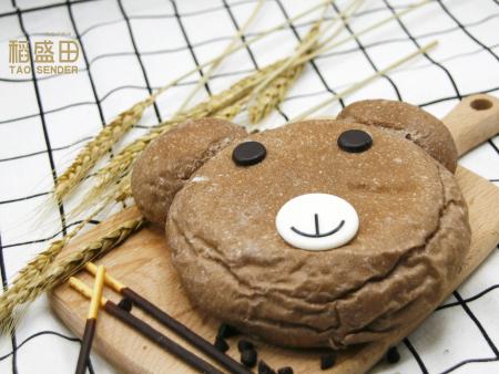 【腾讯分分彩人数在线】开个稻盛田蛋糕店大概需要多少钱呢?