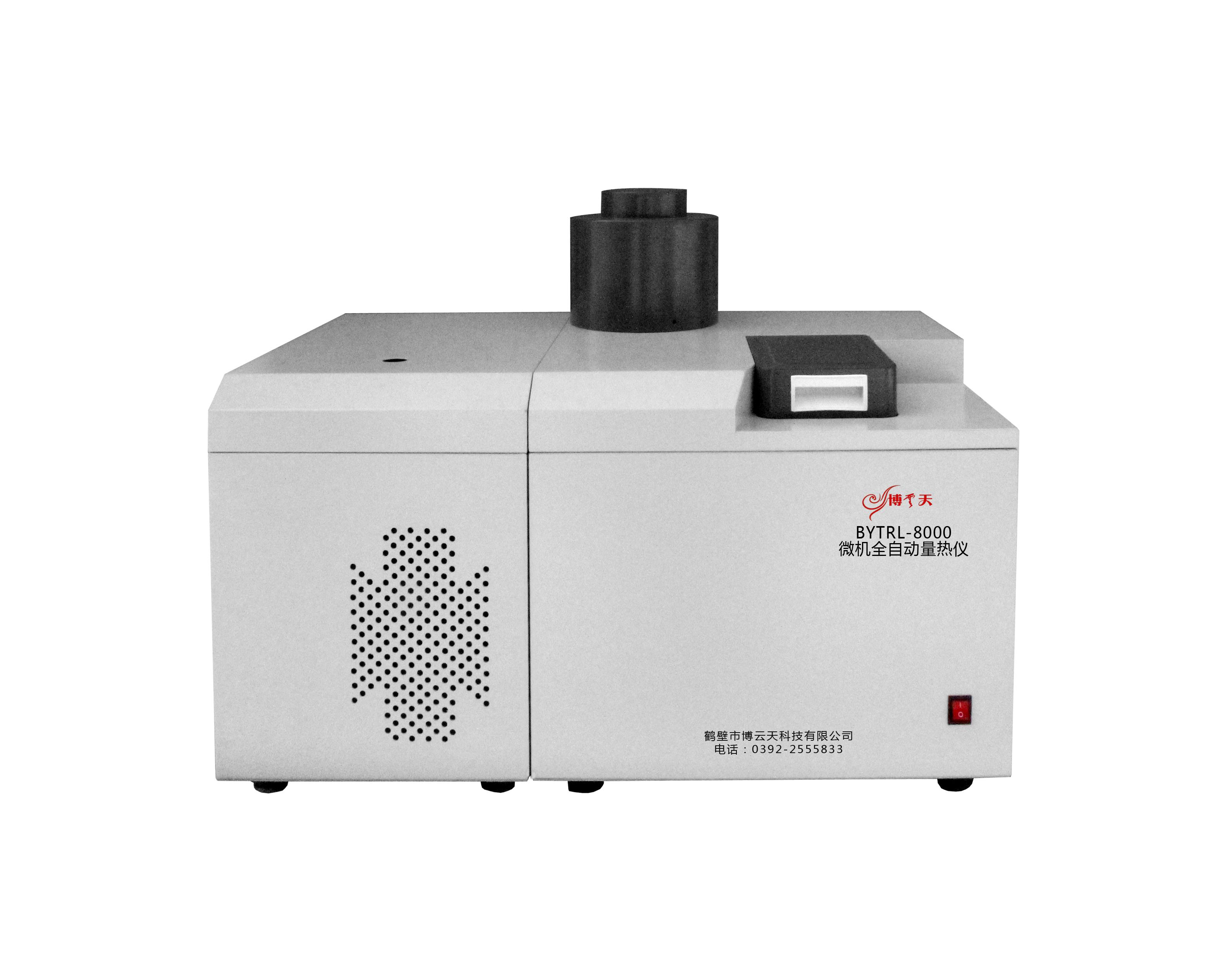 BYTRL-8000微机全自动量热仪