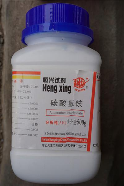 化学试剂销售之纯度分类扫盲篇