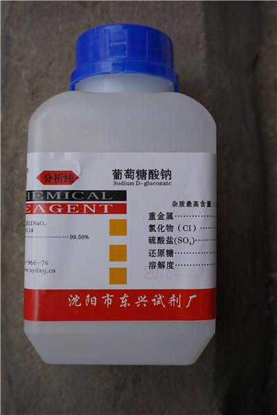 辽宁化工原料销售告诉你化工原料都有哪些应用?