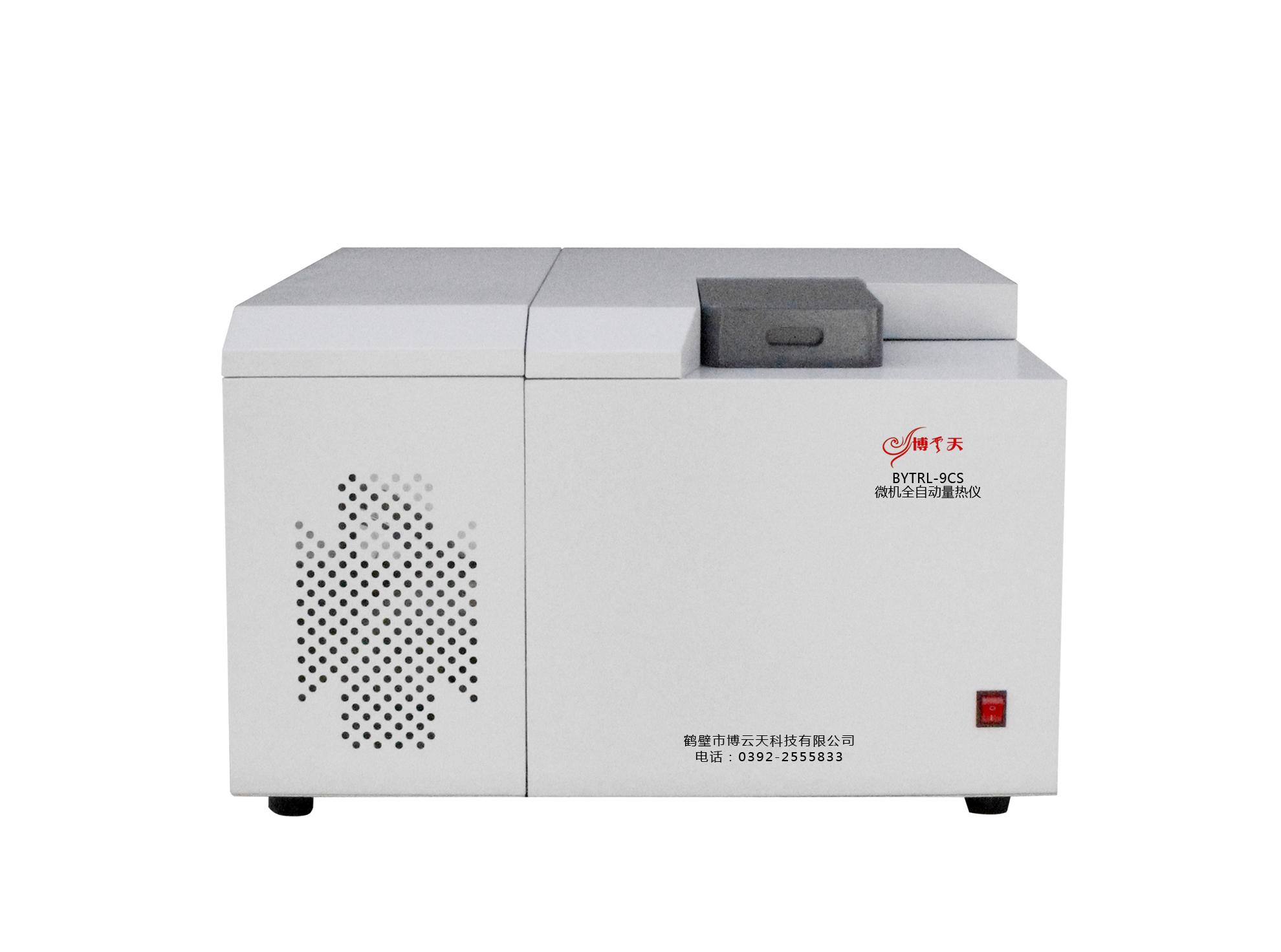 BYTRL-9CS微机全自动量热仪