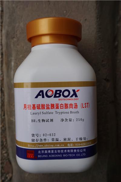 辽宁化工原料销售告诉您化学试剂的取用