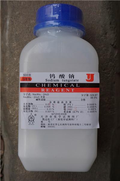 化学试剂销售厂家浅谈化学试剂的质量标准