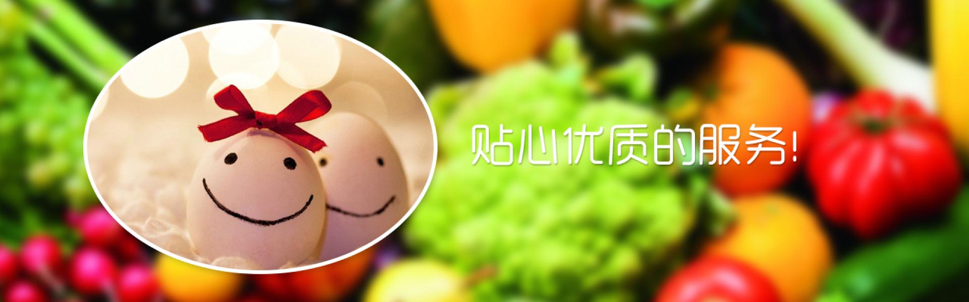 武汉食堂承包专业餐饮管理公司