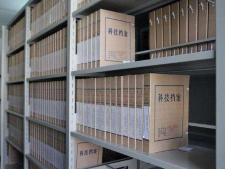 如何使档案密集架对档案资料进行统一管理?