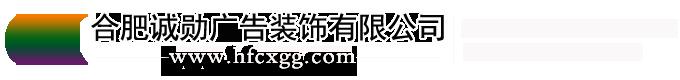 新竹誠勳告白裝潢有限公司