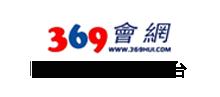 上海今韦会展服务有限公司