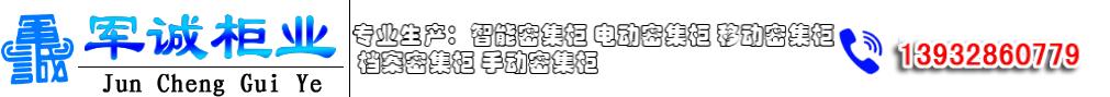 河北菠菜网櫃業-有限公司