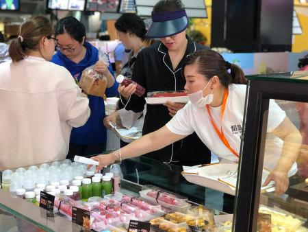 【腾讯分分彩人数在线】在不断发展的新时代如何开好一家面包店