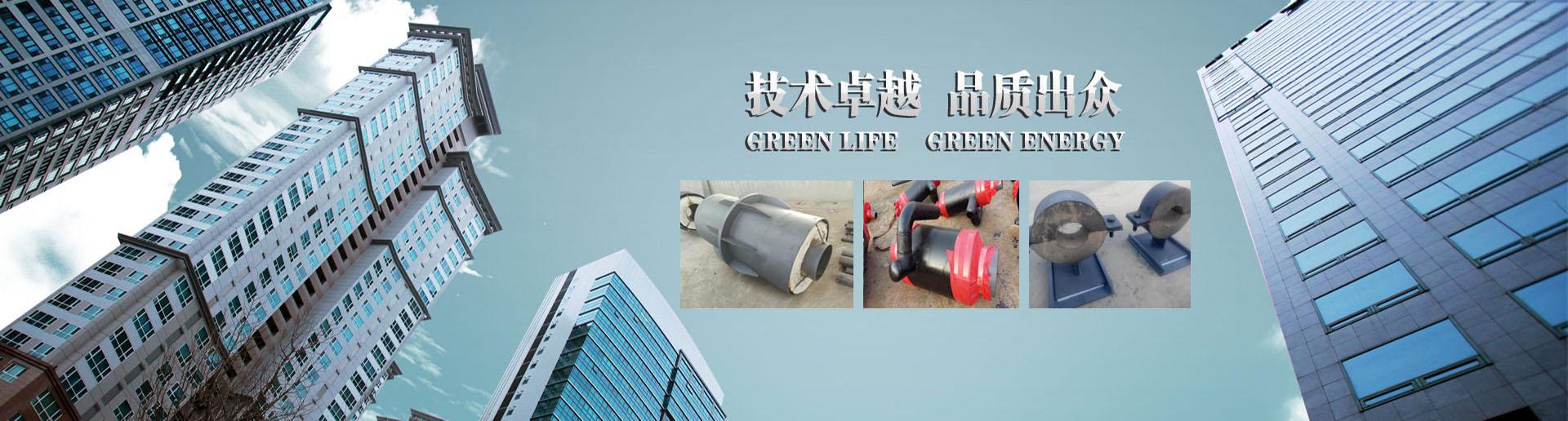 蒸汽隔热管托生产厂家