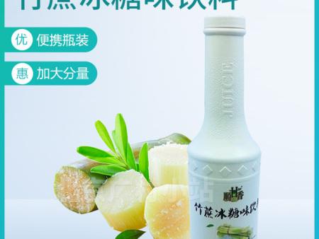 广村顺甘香1.4kg竹蔗冰糖奶茶专用果糖蔗糖调味浓缩糖浆