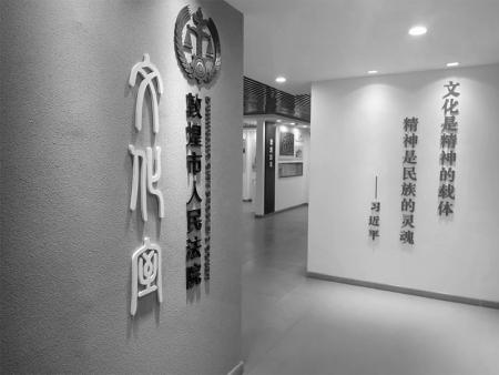 文化素养影响了展厅设计的高度