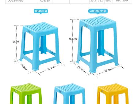 塑料椅子的制造工艺