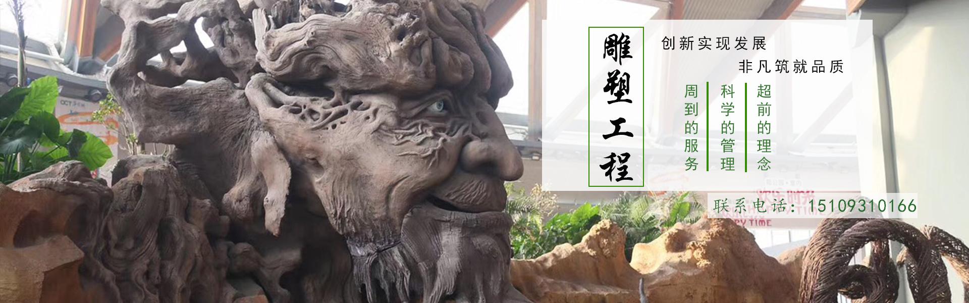 甘肃雕塑工程