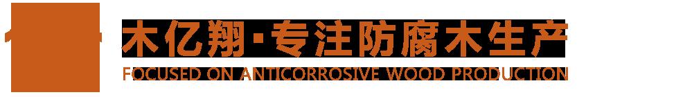 惠州betway体育建材有限公司