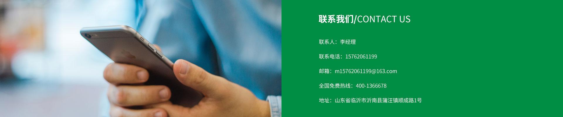 山东合一环保科技有限公司独立研发出立炫牌碳纤维无框电暖画,碳纤维无框墙暖,碳纤维电暖器,智能采暖炉等产品,三年超长质保期,环保节能,电话:400-1366-678.