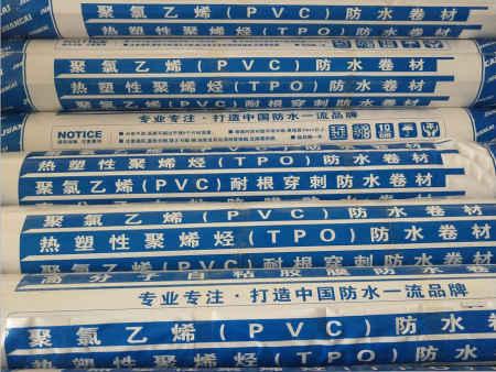 聚乙烯防水卷材
