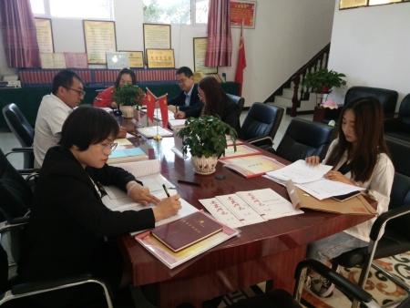 甘肃太阳雨能源集团召开党员大会