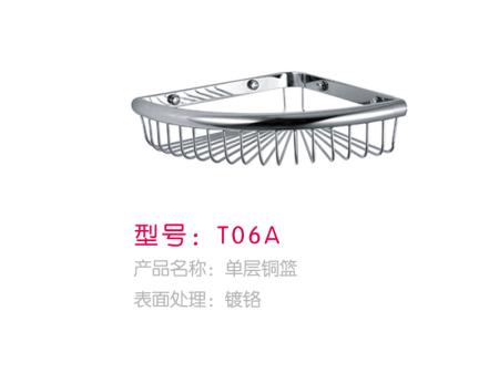 T06A-挂件