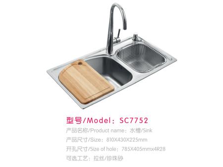 SC7752-水槽