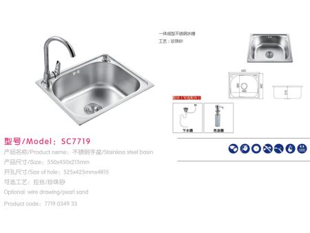 SC7719-水槽