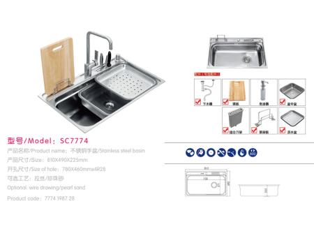 SC7774-水槽