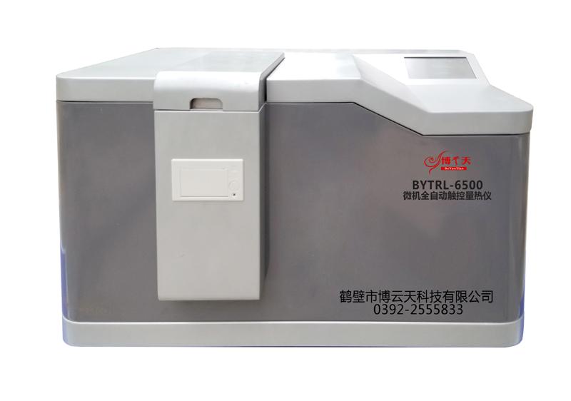 博云天煤炭化验设备/煤的热值检测BYTRL-6500微机全自动触控量热仪