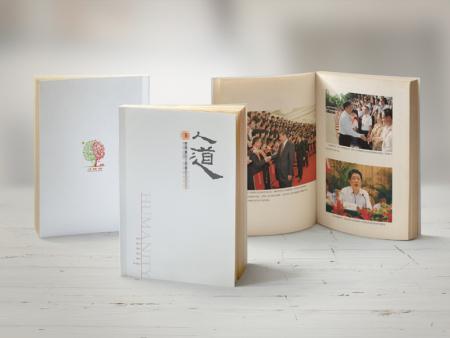 画册雷火电竞官网