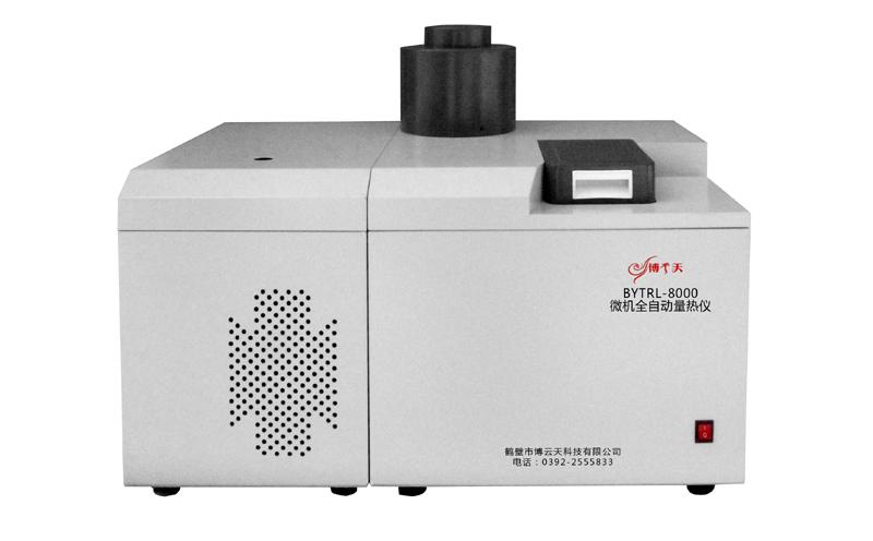 煤炭化验设备,量热仪,定硫仪,粘结指数测定仪,灰熔融性测定仪,煤质分析仪器,yabo手机登录