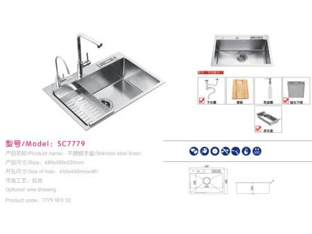 SC7779-水槽