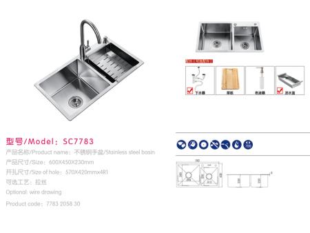 SC7783-水槽