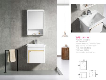 60-55浴室柜