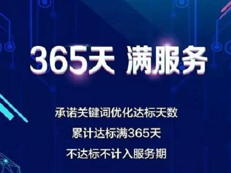 258优闪推/营销宝推广版更新公告-5.14