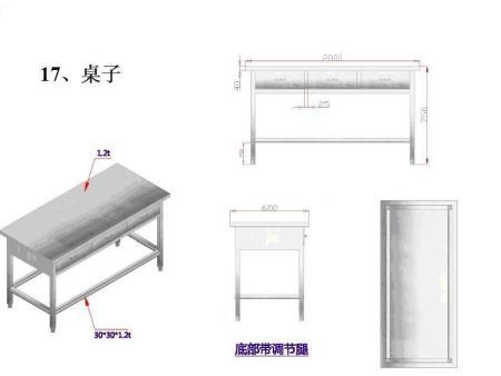 不锈钢JBO竞博下载
