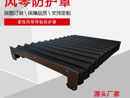 厂家定做机床导轨raybet各种机械设备自动化伸缩风琴式raybet