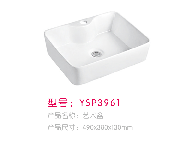 YSP3961-艺术盆
