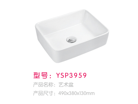 YSP3959-艺术盆