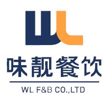 上海味靓餐饮管理有限公司