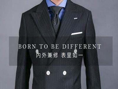 寧夏西服-銀川工作服-職業工裝-銀川服裝廠-服裝定制定做公司-德瑞蒂私人定制