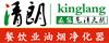 广州清朗环保科技有限公司
